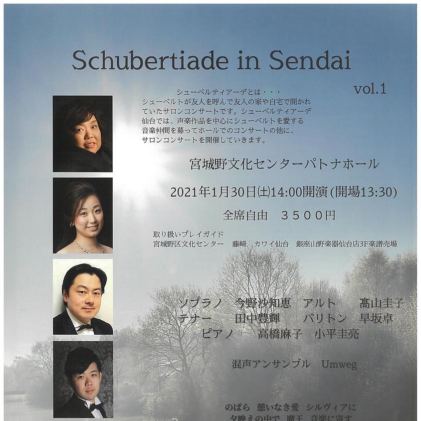Schubertiade in Sendai vol.1