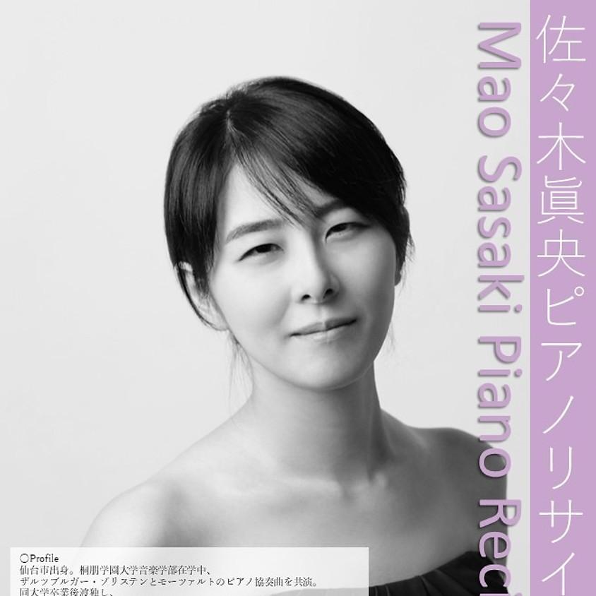 佐々木眞央ピアノリサイタル IVy HALL Afternoon ConcertⅠ