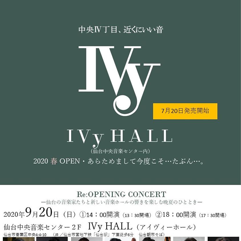IVy HALL オープニングコンサート