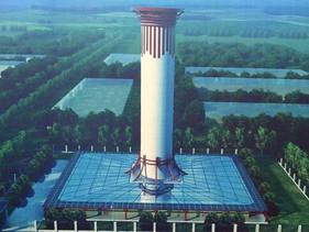 China constrói torre de 100 metros de altura que serve como purificador de ar contra a poluição