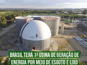 Brasil terá primeira usina de geração de energia por meio de esgoto e lixo orgânico