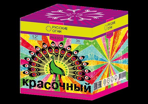 """PK8303 - КРАСОЧНЫЙ 1,2"""" 36 выстрелов"""