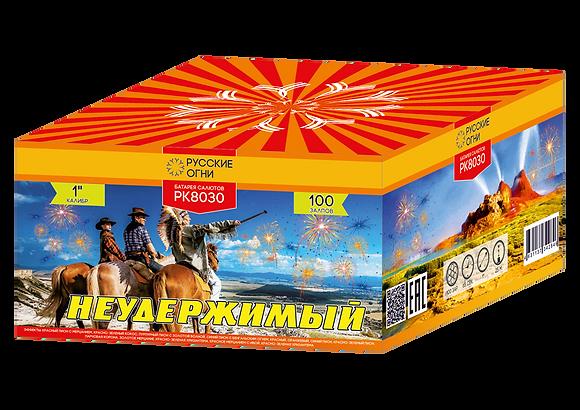 """PK8030 - НЕУДЕРЖИМЫЙ 1"""" 100 выстрелов"""