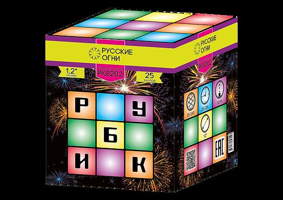 """PK8202 - КУБИК 1,2"""" 25 выстрелов"""