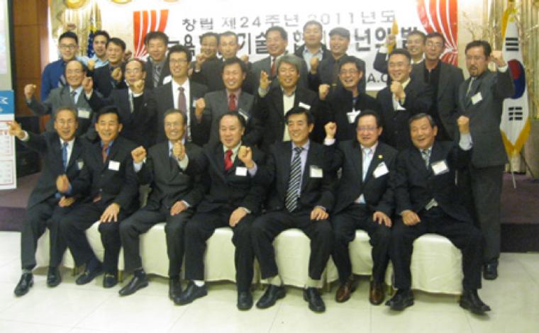 기술인협회-송년-행사.png