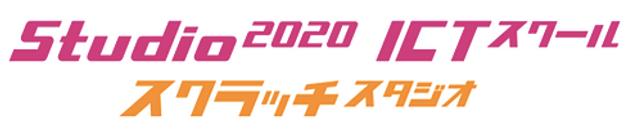 スクリーンショット 2020-03-06 11.47.58.png