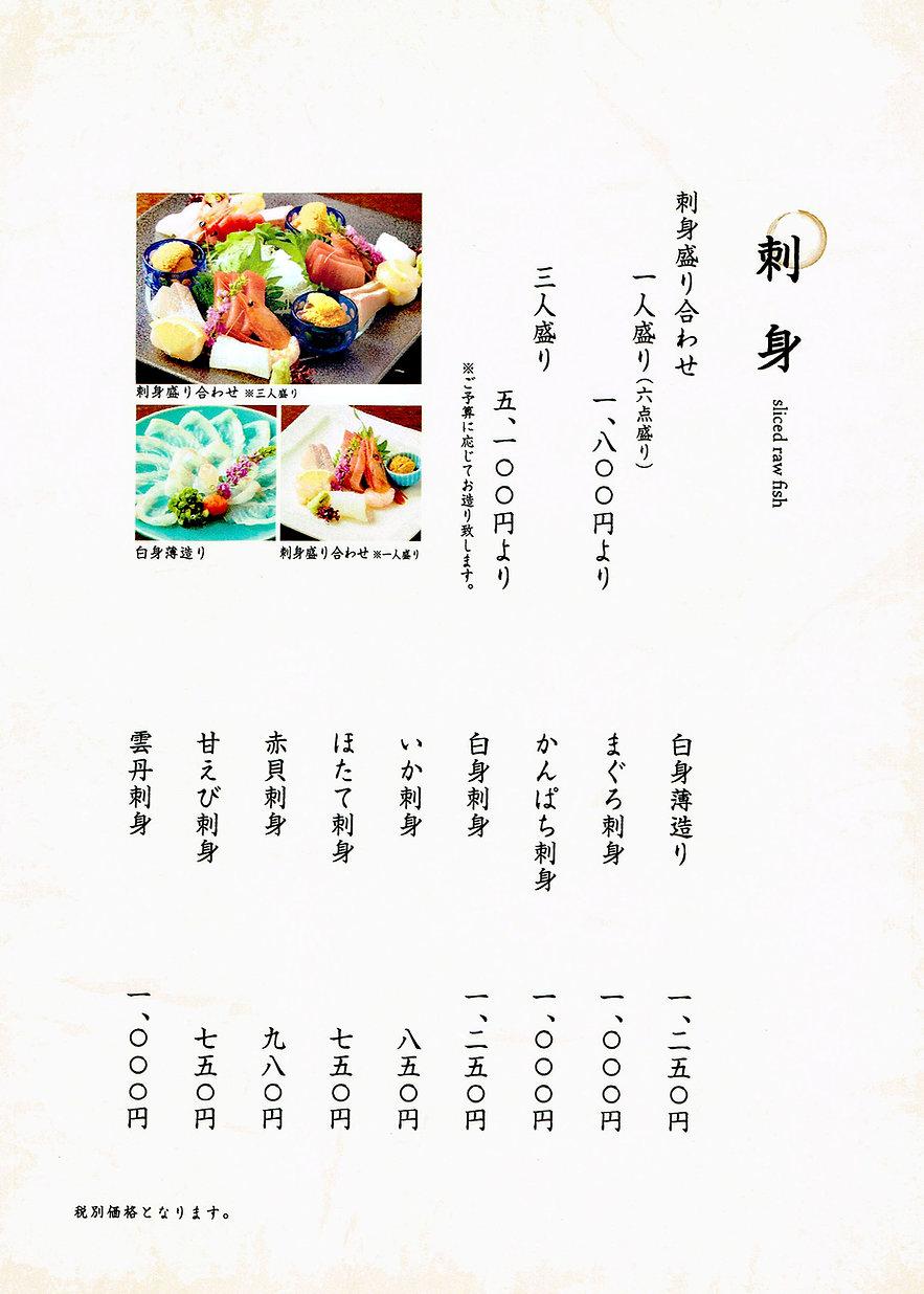 100aisatsu_3.jpg