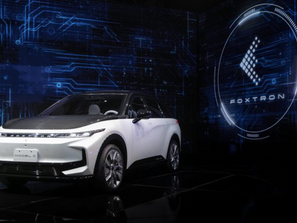 Fabricante do iPhone anuncia seus primeiros carros elétricos