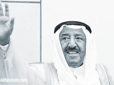 Amir declares three-day mourning in Qatar for Kuwait Amir