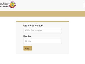Kopya ng e-contract, maaaring makuha ng manggagawa online sa portal ng ADLSA