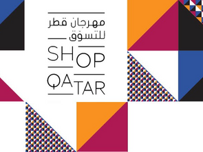 Qatar Tourism partners with hospitality sector to offer special hotel packages during #ShopQatar2021