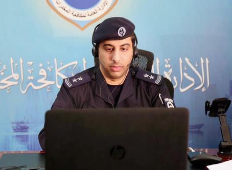 MOI holds awareness webinar on illegal drugs