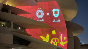 Community engagement at the heart of preparations for inauguration of Al Thumama Stadium