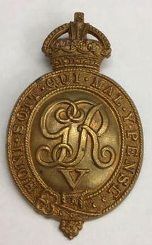 Household Battalion.JPG