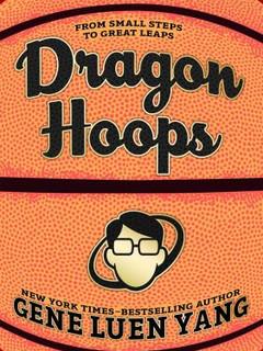 dragonhoops.jpeg