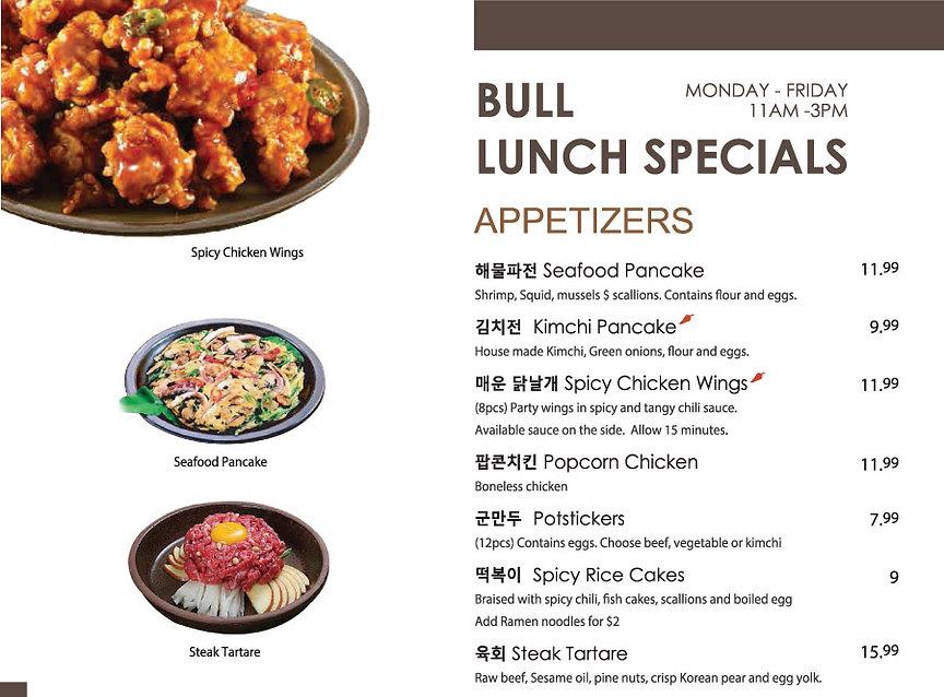 lunchspecial01.jpg