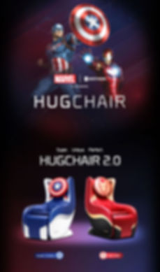 482-hugchair5.jpg