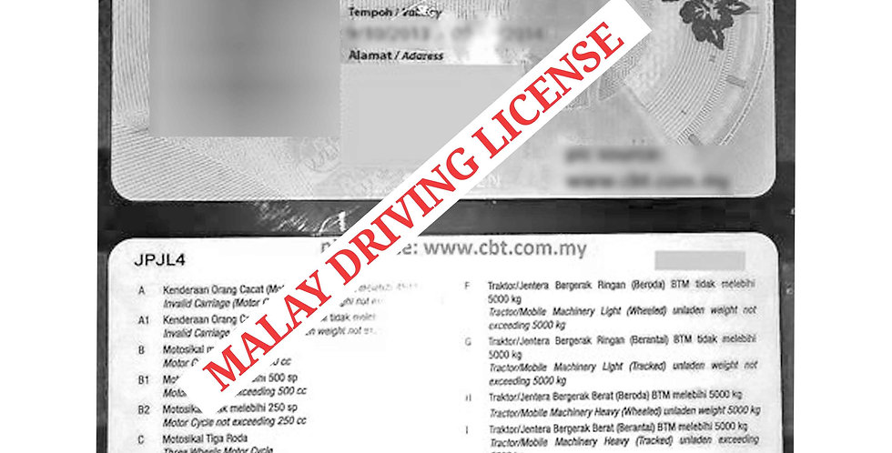 Malay Driving License
