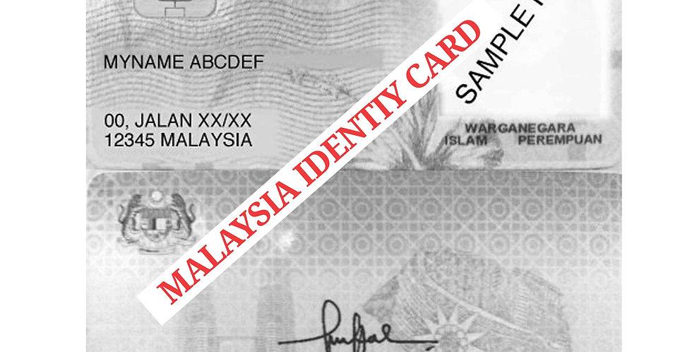Malaysia Identity Card