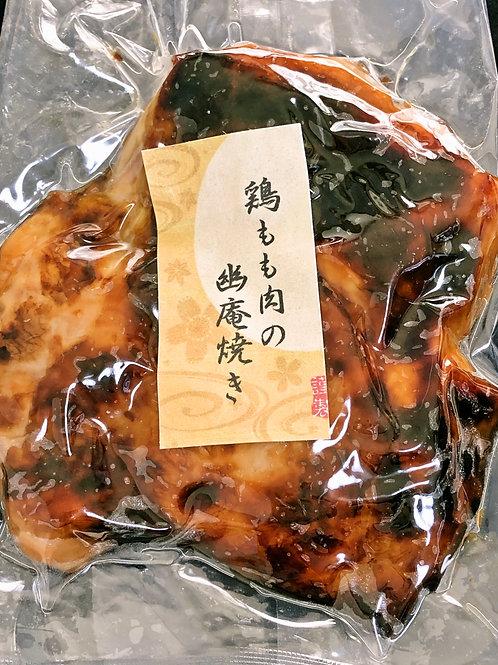 鶏もも肉の幽庵焼き