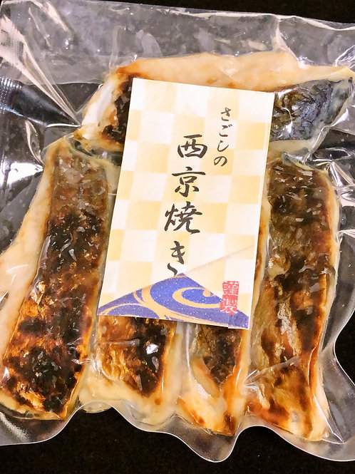 さごしの西京焼き(5切れ入り)
