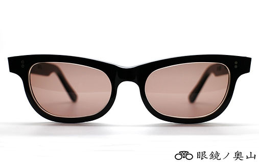 眼鏡ノ奥山のセルロイドサングラス004-BBの正面画像メガネとしても使用可能
