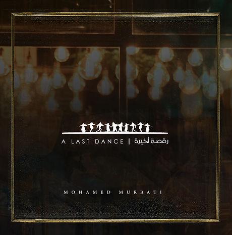 A Last Dance.jpg