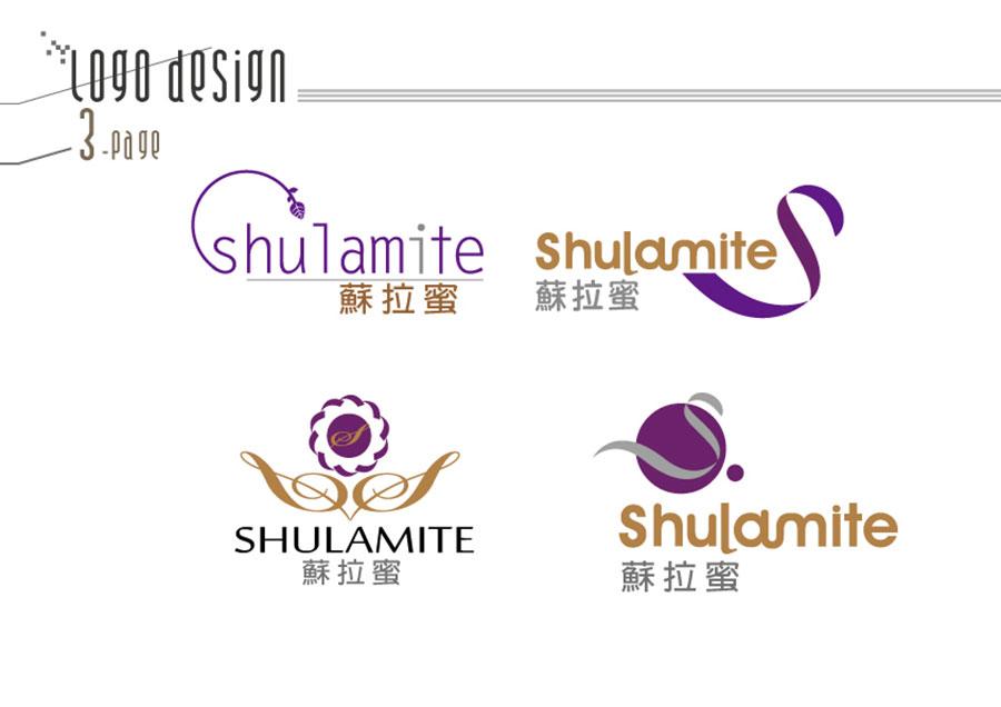 蘇拉密-美妝商品