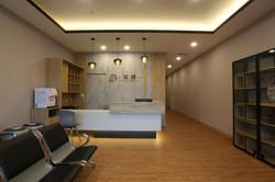 艾苜中醫診所
