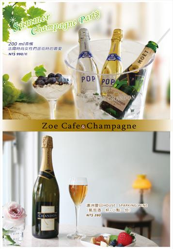 Zoe Caf'e-7月桌上立牌