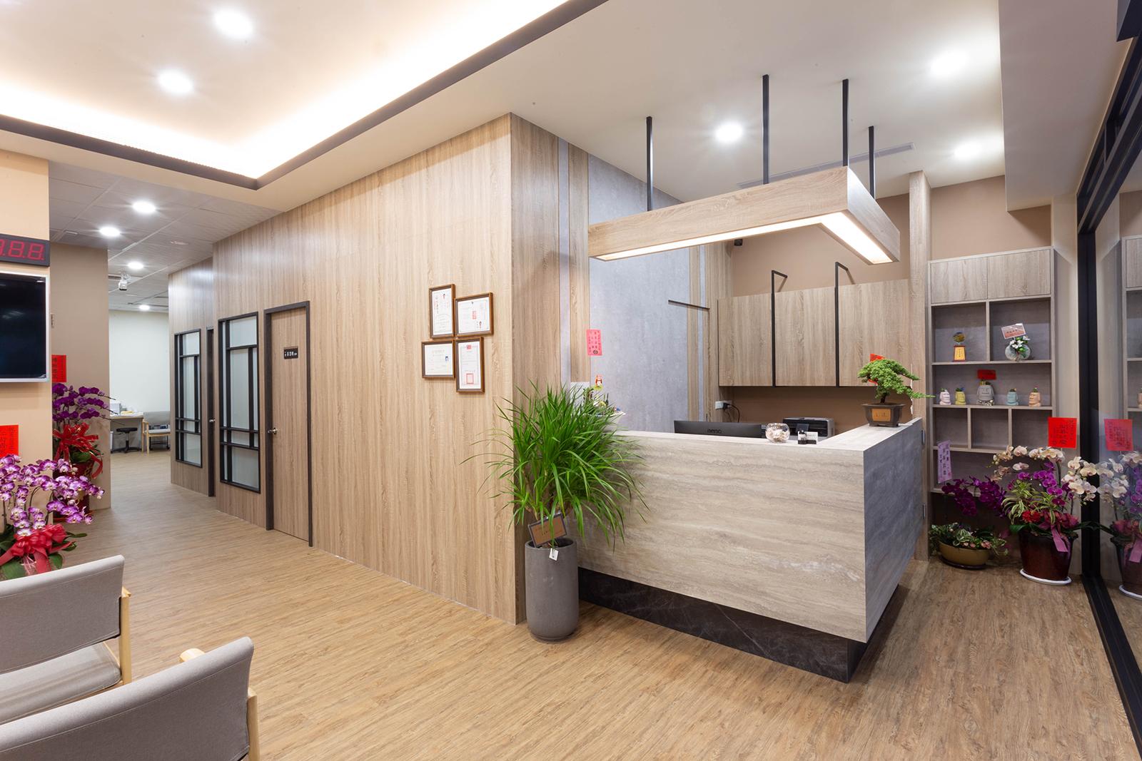 X康中醫診所