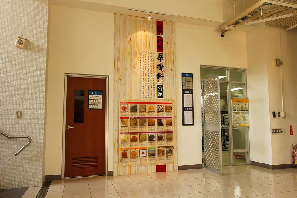 台南科大-餐飲系教室
