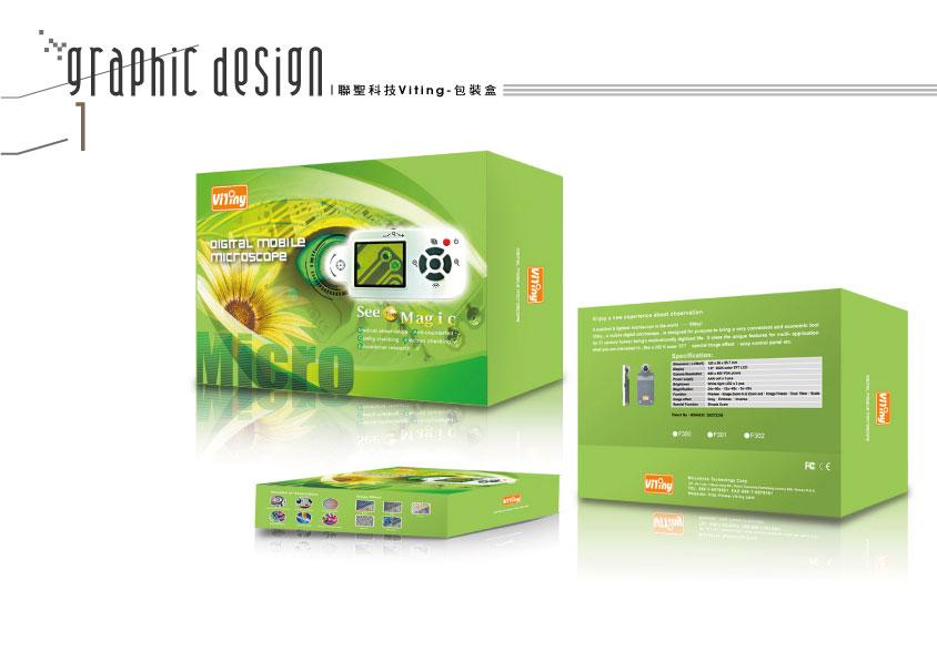 聯聖科技-Viting包裝