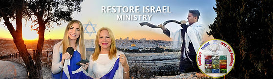 Elihana&RestoreIsrael-DONORBOXHeader.jpg