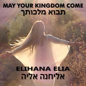 "NEW WORSHIP SONG: ""MAY YOUR KINGDOM COME/ TAVO MALCHUTCHA!!!"""