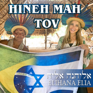 "NEW MUSIC: ""HINEH MAH TOV"" (Behold How Good)!!"