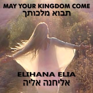 "NEW WORSHIP SONG: ""MAY YOUR KINGDOM COME/TAVO MALCHUTCHA!!!"""