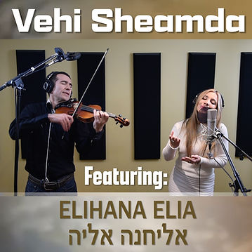 Vehi Sheamda-SongCover.jpg