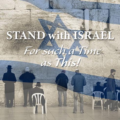 StandwithISRAEL-Poster_square.jpg