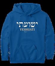 Yeshuati-HEBREWsweater.png