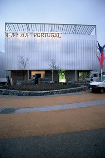 Pavilhão de Portugal na Exposição Mundial 2005