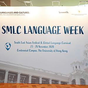 SMLC Language Week