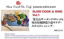 cook&dine_vol1.jpg
