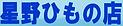 スクリーンショット 2021-07-19 10.44.30.png