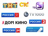 Развлекательные русские каналы в Черногории