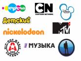 Детские каналы в Черногории