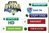 Русскоязычное телевидение в Черногории