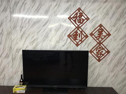 联 - Fusion CNY Surname Plaque