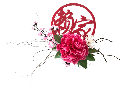 Auspicious Flower with Red Acrylic Plaque