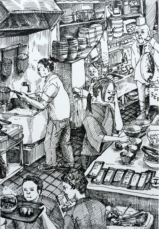 「料理人たち」鶴井かな子